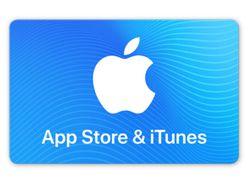 iTunes Guthaben kaufen
