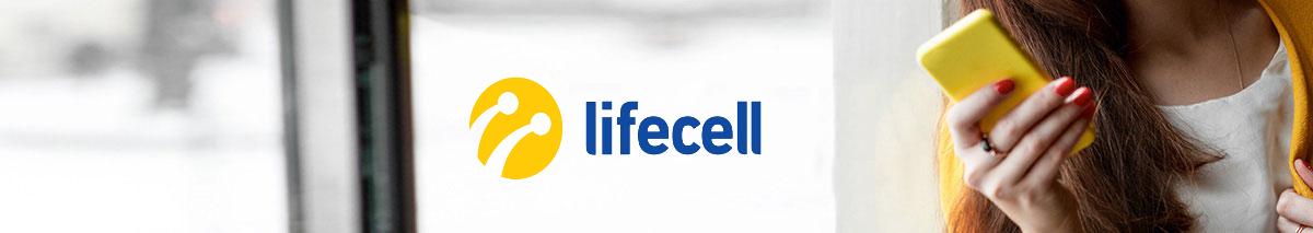 Lifecell aufladen