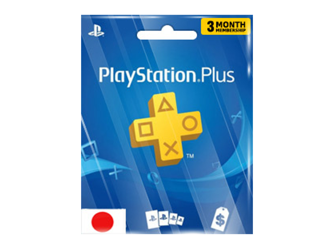 Playstation Plus JP 3 Monate