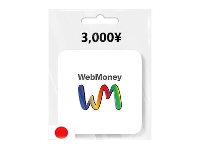 WebMoney Gift Card 3,000 YEN