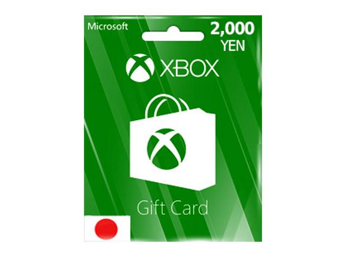 Xbox Digital Giftcard 2,000 YEN (JP)