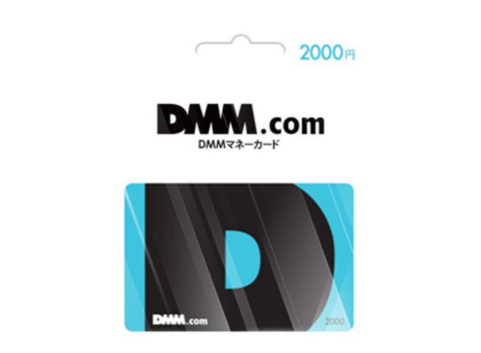 DMM Gift Card 2,000 YEN